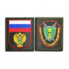 Комплект  нашивок Военная прокуратура Западного военного округа.
