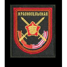 Нарукавный знак 138 бригады на офисную форму