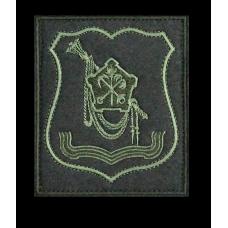 Нарукавный знак Управления ЗВО на полевую форму