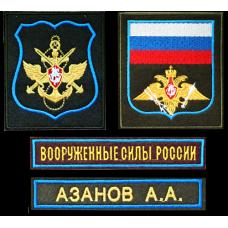 Комплект нашивок военнослужащих подразделения ВКО