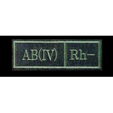 Нашивка Группа крови AB (IV) Rh-